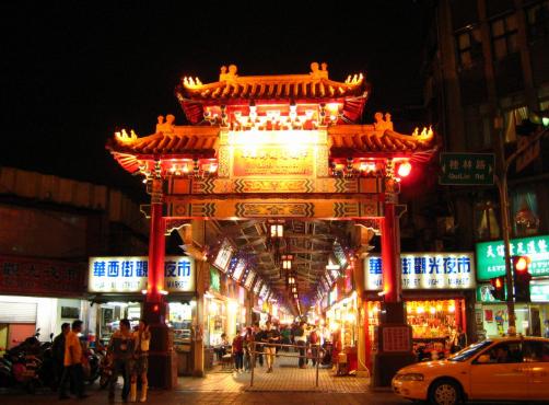 Khám phá 7 chợ đêm nổi tiếng Đài Loan